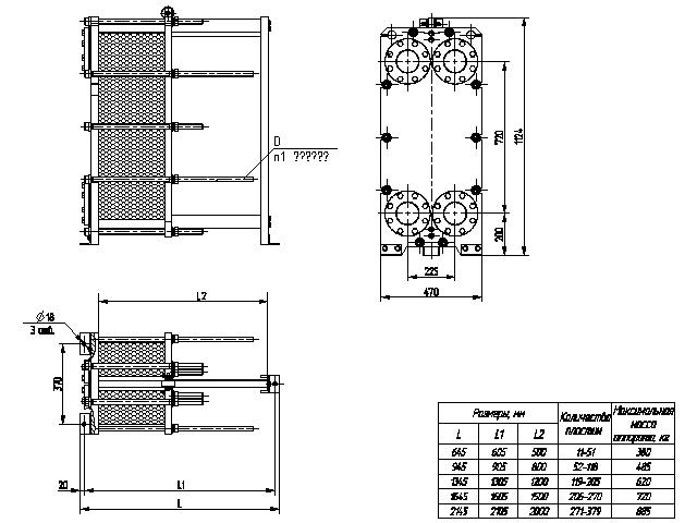 Разборный теплообменник XGF 100-34 H/L (1 ходовый) 004H7367