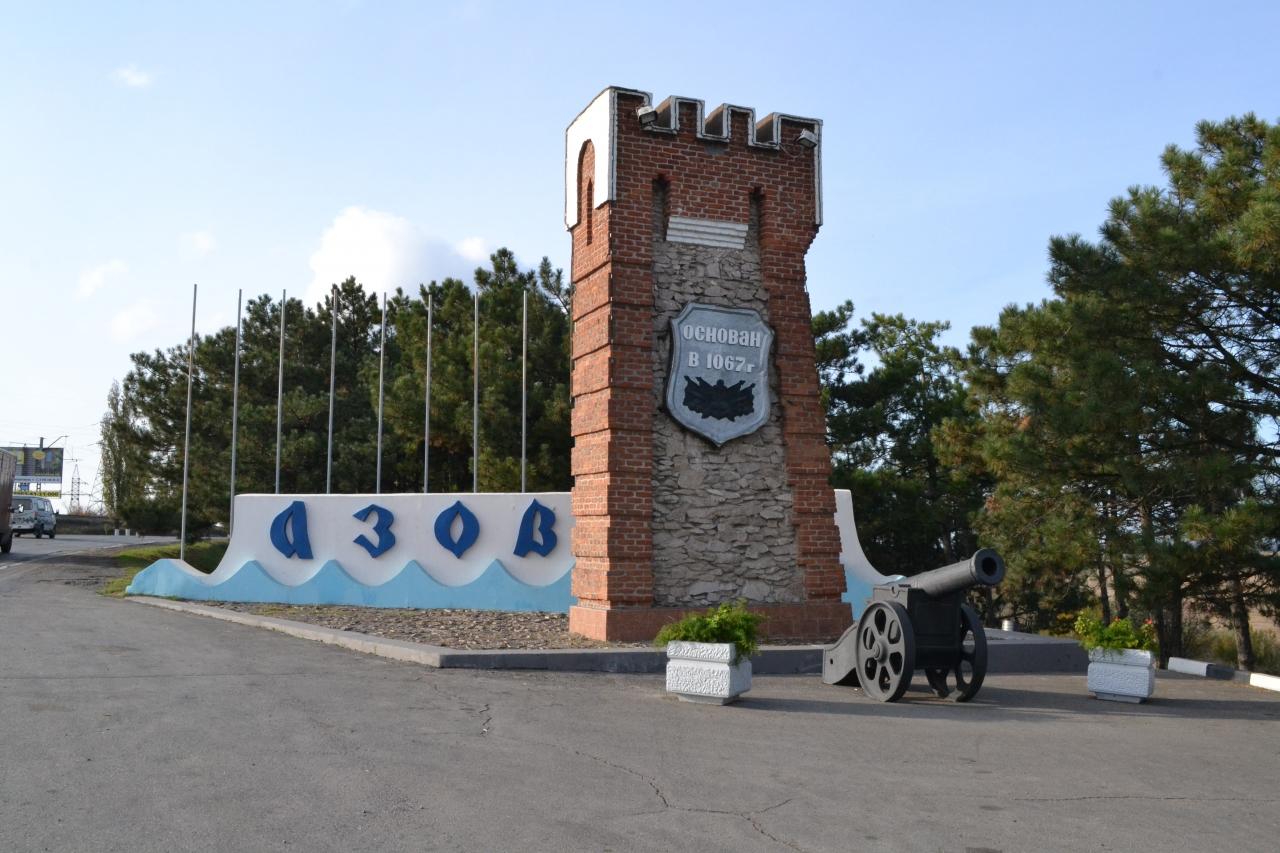 Капремонт дома в Азове помог снизить платежи за тепло